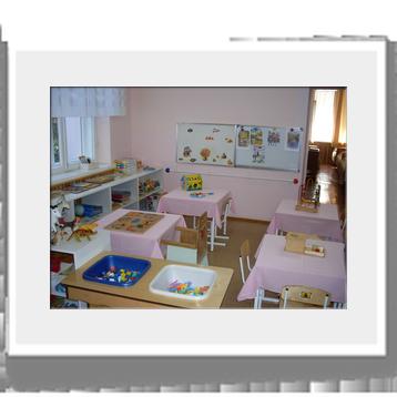 Работа с детьми инвалидами